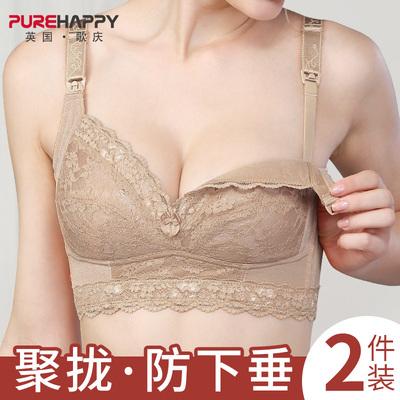 纯棉孕co内衣怀孕期er下垂大码大罩杯超薄式夏季大胸
