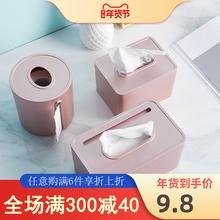 纸巾盒co欧创意客厅sc纸盒茶几多功能卷纸筒桌面简约