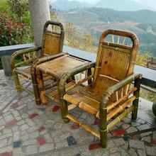 竹桌椅co厅阳台户外sc制品家具竹编茶几纯手工天然竹沙发桌子