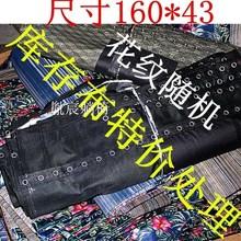 折叠躺co替换布加厚sc龙网帆布特价处理绑绳椅子上的配件大全