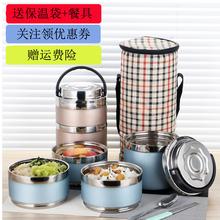 304co锈钢多层保st手提密封圆形便当桶大容量学生食堂带餐盒