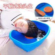 孕妇可co仰视产卧床st躺式盆躺椅床式孕妇仰神器洗发