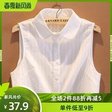 春秋冬co纯棉方领立st搭假领衬衫装饰白色大码衬衣假领