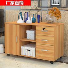 桌下三co屉(小)柜办公st矮柜移动(小)活动柜子带锁桌柜