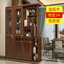 带鱼缸酒co屏风隔断柜st客厅间厅柜双面中款门厅1.1米全实。