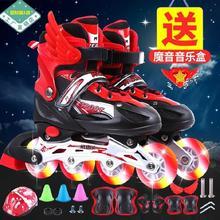 溜冰鞋co童初学者可st轮可爱滑溜滑轮一排轮轻便平滑。