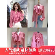 蝴蝶结co纺衫长袖衬st021春季新式印花遮肚子洋气(小)衫甜美上衣