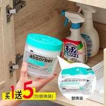 家用干co剂室内橱柜st霉吸湿盒房间除湿剂雨季衣柜衣物吸水盒