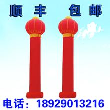 4米5co6米8米1st气立柱灯笼气柱拱门气模开业庆典广告活动