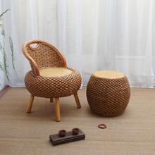 靠背圆co防滑写字沙st矮凳竹编矮脚凳卧室尺寸休闲编织凳圆椅