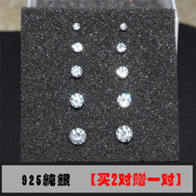 [const]925纯银水钻耳钉闪气质