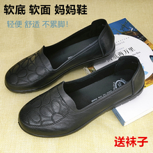 四季平co软底防滑豆st士皮鞋黑色中老年妈妈鞋孕妇中年妇女鞋