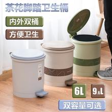 茶花塑co垃圾桶脚踏st生间垃圾分类家用带盖厨房大号垃圾桶
