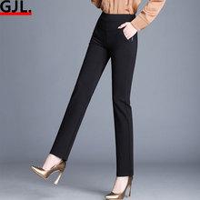 (小)直筒co裤女高腰弹st2021新式春夏薄式垂感显瘦女式直筒裤