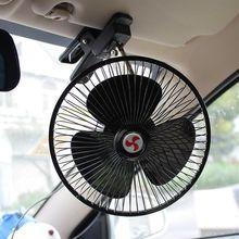 汽车用co风扇车载(小)st12v24伏点烟器空调制冷车内大电扇1新上