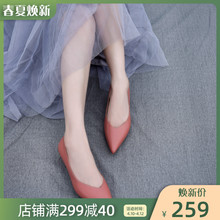 Artcou阿木时尚st跟单鞋女黑色中跟工作鞋细跟通勤真皮女鞋子