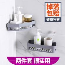 厨房浴co免打孔转角st 厕所卫生间墙壁挂架 壁挂式三角收纳架