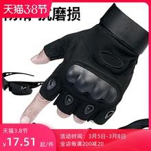 特种兵co术手套户外st截半指手套男骑行防滑耐磨露指训练手套
