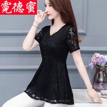 打底衫遮肚子上衣女装(小)衫短袖co11021st式夏洋气雪纺蕾丝衫