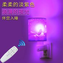 粉色紫色台灯情侣卧室床头灯具简约co13饰可调st孩宝宝房灯