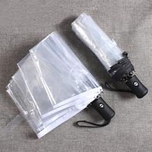 一键开关透明全自动雨伞折