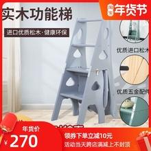 松木家co楼梯椅的字te木折叠梯多功能梯凳四层登高梯椅子包邮