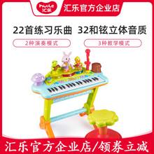 汇乐玩co669多功te宝宝初学带麦克风益智钢琴1-3-6岁
