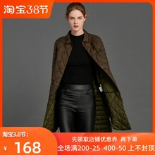诗凡吉co020 秋te轻薄衬衫领修身简单中长式90白鸭绒羽绒服037