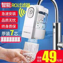 浩泽净co器家用厨房wi过滤器滤芯通用自来水直饮净水器滤水器