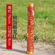 云南水co筒实木雕龙ky龙竹烟筒强化树脂大号烟斗烟具