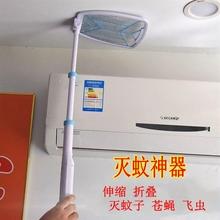 康铭灭co充电式家用az折叠伸缩加长多功能捕打灭蚊子器