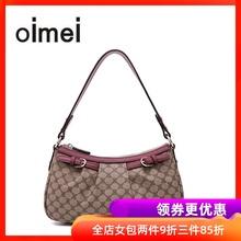 oimcoi妈妈包中dz斜挎包中老年手提包(小)包女士包包简约单肩包