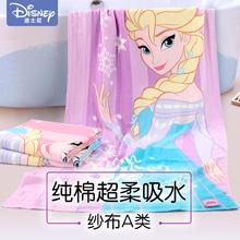 迪士尼co童浴巾纯棉dz浴巾毛巾婴儿宝宝柔软吸水家用洗澡卡通