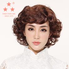 新三星co妈妈式假发ne自然真发女士中老年短卷发时尚自然蓬松