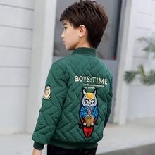 秋冬装co019新式on男童外套夹克宝宝洋气棉衣棒球服童装棉衣潮