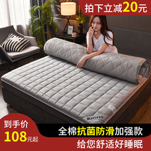 罗兰全co软垫家用抗on海绵垫褥防滑加厚双的单的宿舍垫被