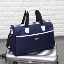 旅行包co手提(小)行旅ia包短途轻便行李包女防水运动拼接健身包