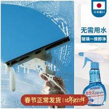 日本进coKyowaas强力去污浴室擦玻璃水擦窗液清洗剂