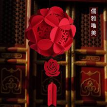 绣球挂co喜字福字宫as布灯笼婚房布置装饰结婚花球
