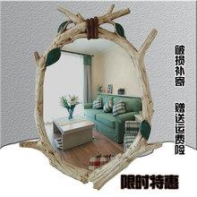 壁挂田园浴室镜复古co6子摆拍梳as术创意装饰镜子轻奢卫生间