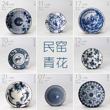 民窑风co花杯|复古as品茗杯明清青花瓷(小)茶盏仿古家用茶具
