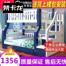 (小)户型co孩高低床上as层宝宝床实木女孩楼梯柜美式