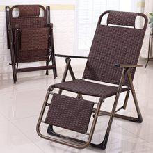 加固躺co折叠午休夏as躺椅竹办公室靠椅睡椅老的藤躺椅凉椅子