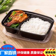 美式椭co餐盒椭圆打as团两格外卖打包便当盒一次性餐盒