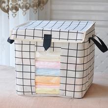 极简风co可视衣物收ie艺可折叠透明整理箱收纳盒衣柜