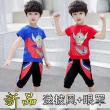 奥特曼衣服宝宝4短袖5短裤6(小)co127男孩ie童装男童夏装套装潮