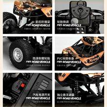 。遥控co车越野车超ie高速rc攀爬车充电男孩成的摇控玩具车赛