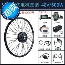 。八方自行车后驱后轮电机配件co11车e山ie动助力车轮毂套