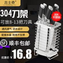 家用3co4不锈钢刀on收纳置物架壁挂式多功能厨房用品