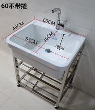 新水池co架台盆洗手on台脸盆洗衣盆 带搓板洗衣盆 阳